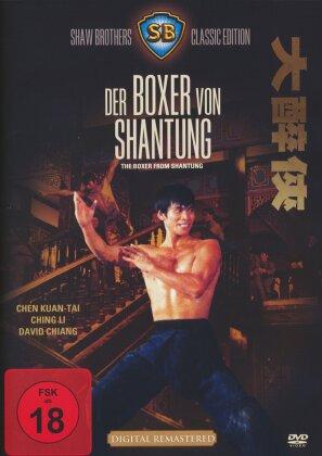Der Boxer von Shantung (1972) (Shaw Brothers, Remastered)