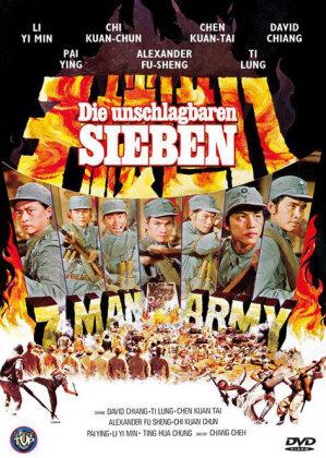 Die unschlagbaren Sieben (1976) (Limited Edition, Uncut)