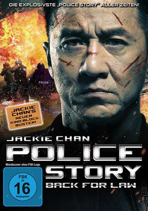 Police Story - Back for Law (2013)