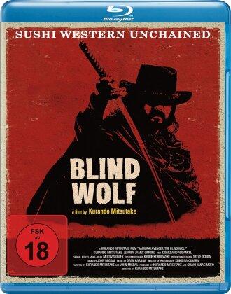 Blind Wolf - Samurai Avenger: The Blind Wolf (2009
