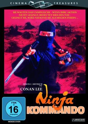 Ninja Kommando - (Cinema Treasures)