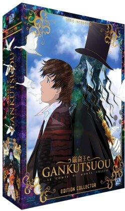 Gankutsuou - Le Comte de Monte Cristo - Intégrale (2004) (Collector's Edition, 8 DVDs)