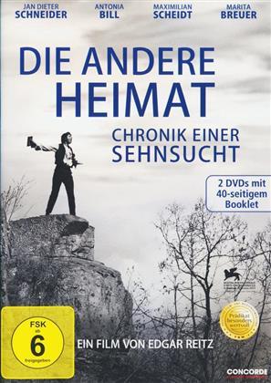 Die andere Heimat - Chronik einer Sehnsucht (2013) (s/w, 2 DVDs)