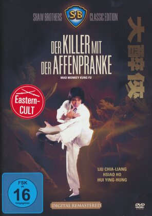 Der Killer mit der Affenpranke (1979) (Shaw Brothers, Remastered)