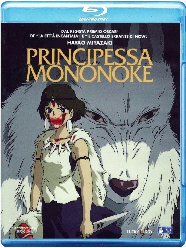 Principessa Mononoke (1997)