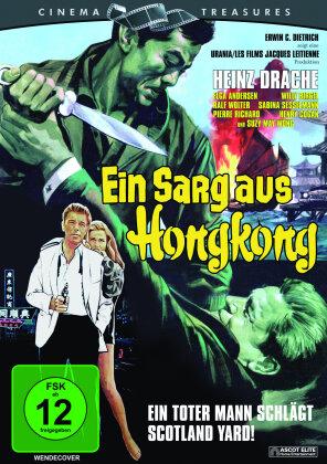 Ein Sarg aus Hongkong (1964) (Cinema Treasures)