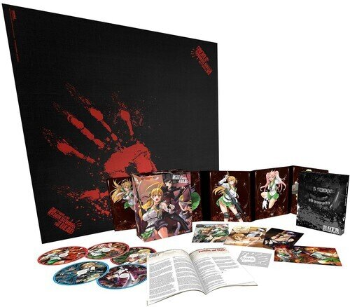 High School of the Dead - The Complete Collection (Collector's Edition, 5 DVDs)