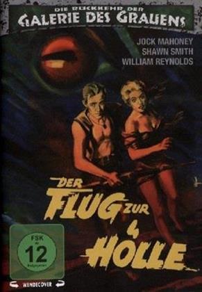 Der Flug zur Hölle (1957) (Die Rückkehr der Galerie des Grauens, s/w, Limited Edition, Uncut)