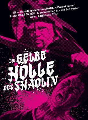 Die gelbe Hölle des Shaolin (1978) (Limited Edition, Uncut)