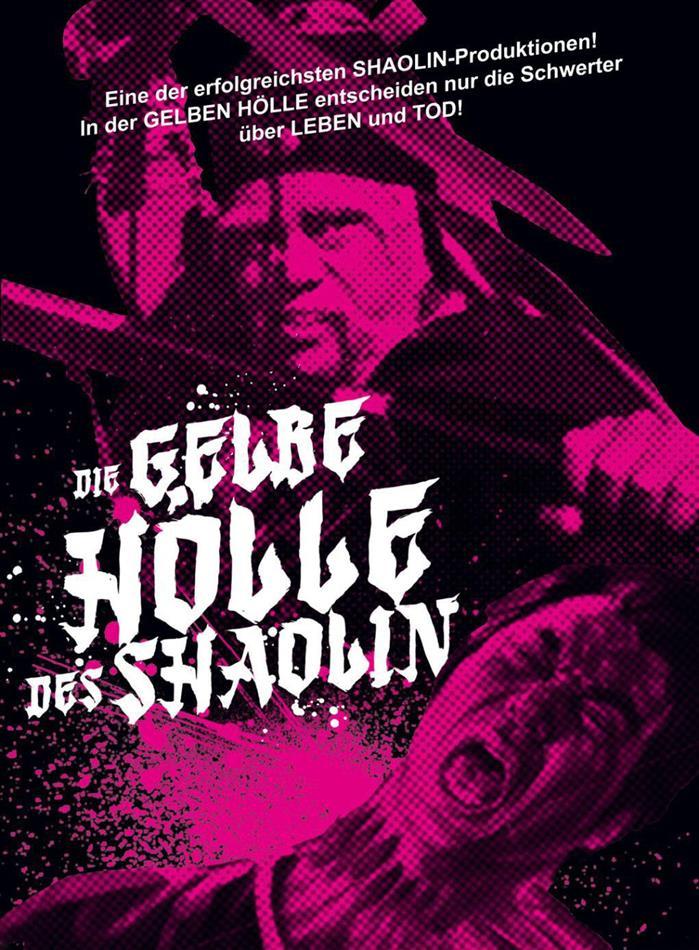 Die gelbe Hölle des Shaolin (1978) (Edizione Limitata, Uncut)