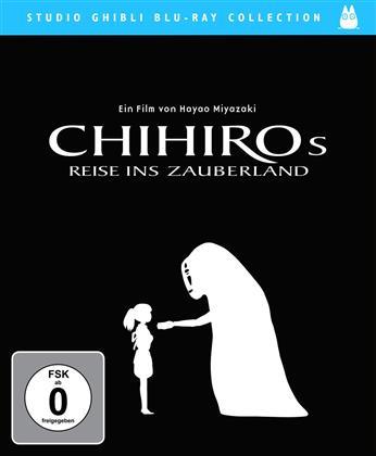 Chihiros Reise ins Zauberland (2001) (Studio Ghibli Blu-ray Collection)
