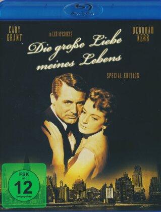 Die grosse Liebe meines Lebens (1957)
