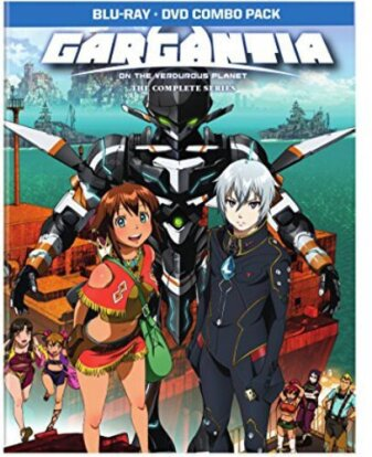 Gargantia - The Complete Series (Limited Edition, 2 Blu-rays + 2 DVDs)