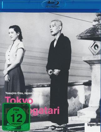 Tokyo monogatori - Reise nach Tokyo (1953) (Trigon-Film)