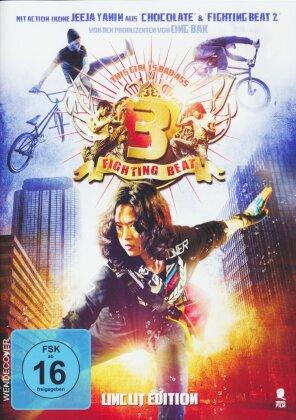 Fighting Beat 3 (2011) (Uncut)