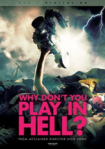 Why Don't You Play in Hell? - Jigoku de naze warui (2013)