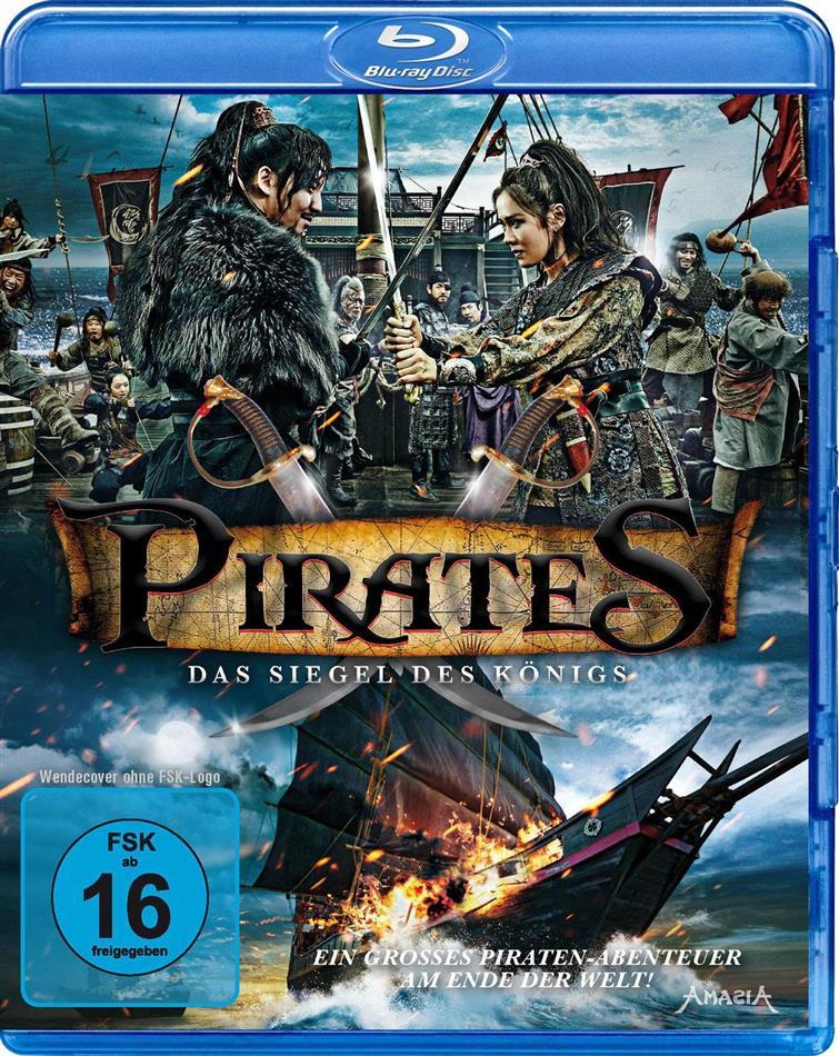 Pirates - Das Siegel des Königs (2014)