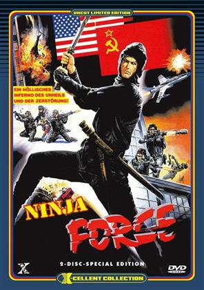 Ninja Force (1984) (X-cellent Collection, Limited Edition, Special Edition, Uncut, 2 DVDs)