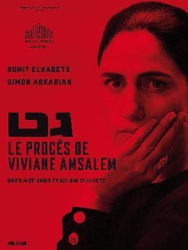 Le procès de Viviane Amsalem - Gett (2014) (2014)