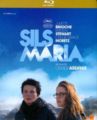 Sils Maria - Clouds of Sils Maria (2014)