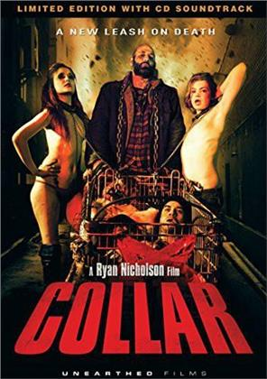 Collar - (Limited Nude Edition, with CD) (2014)