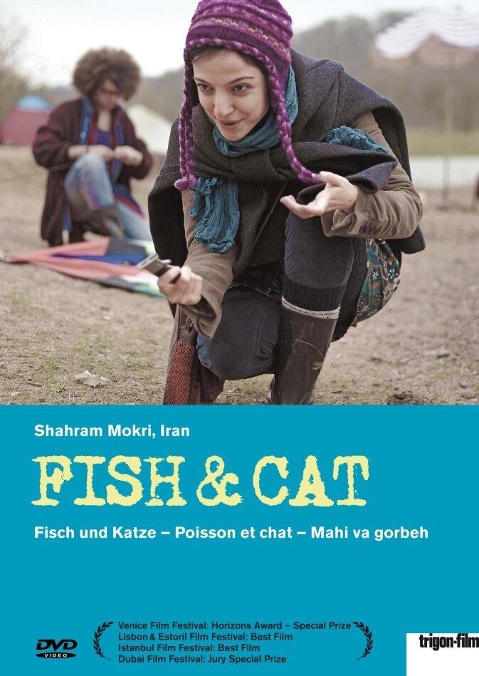 Fish & Cat - Fisch und Katze (2013) (2 DVDs)