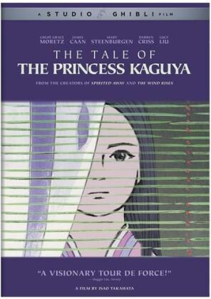The Tale of the Princess Kaguya - Kaguyahime no monogatari (2013) (2 DVDs)