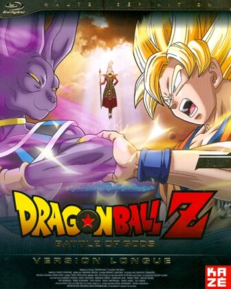 Dragonball Z - Battle of Gods - Le film (Version Longue)