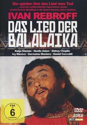 Das Lied der Balalaika - Sie spielen ihm das Lied vom Tod (1971)