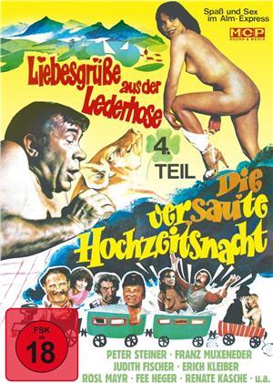 Liebesgrüsse aus der Lederhose 4 - Die versaute Hochzeitsnacht (1978)