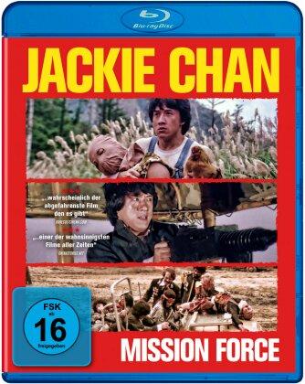 Mission Force (1983) (Uncut)
