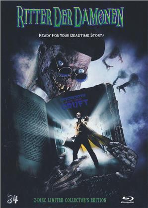 Ritter der Dämonen - Geschichten aus der Gruft (1995) (Cover A, Collector's Edition, Limited Edition, Mediabook, Uncut, Blu-ray + DVD)