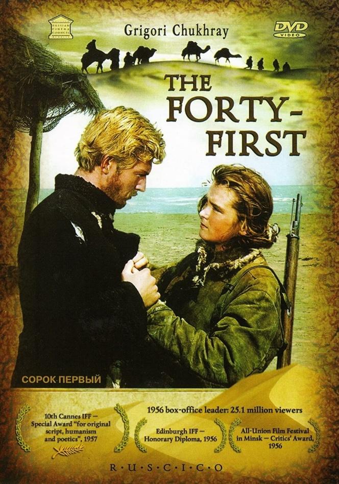 Le quarante et unième (1956)