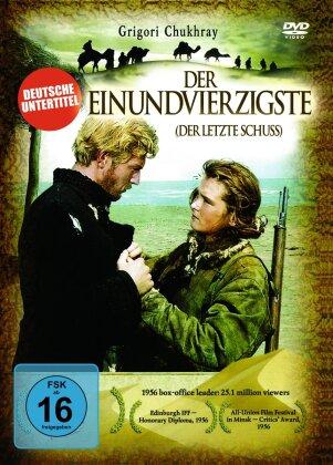Der Einundvierzigste - (Der letzte Schuss) (1956)