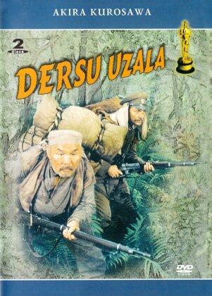 Dersu Uzala (1975) (2 DVDs)
