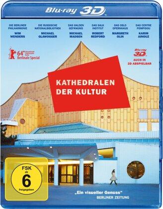 Kathedralen der Kultur (2014)