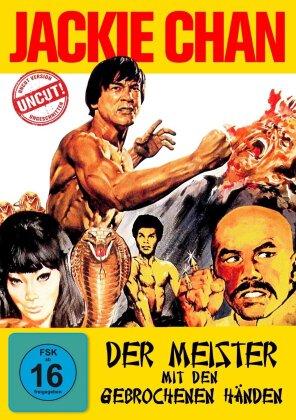 Der Meister mit den gebrochenen Händen (1971) (Uncut, Remastered)