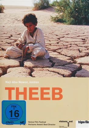 Theeb (2014) (Trigon-Film)