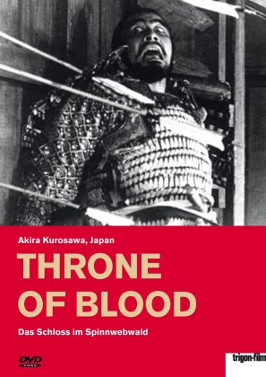 Throne of Blood - Das Schloss im Spinnwebwald (1957) (Trigon-Film, s/w)