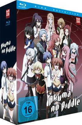 Akuma no riddle - Staffel 1 - Vol. 1 (+ Sammelschuber, Limited Edition)