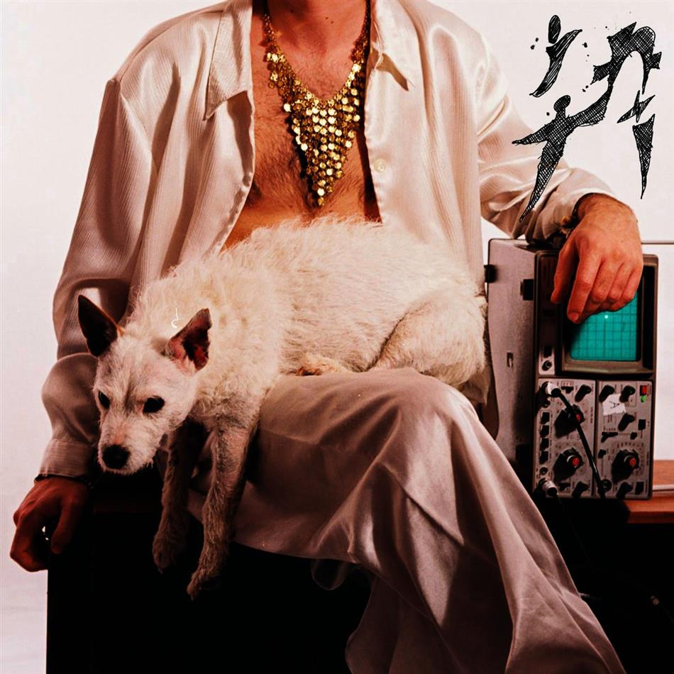 LA Priest - Inji (LP)