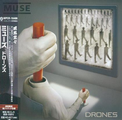 Muse - Drones (Japan Edition)