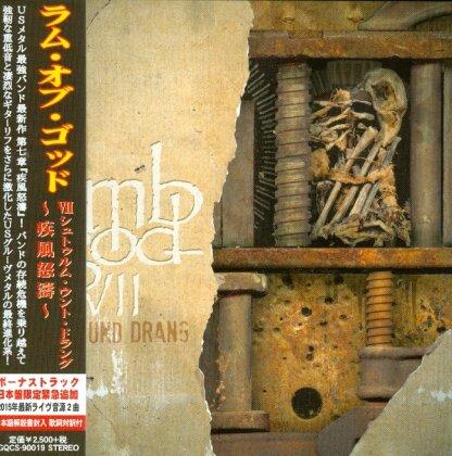 Lamb Of God - VII: Sturm Und Drang - + Bonus (Japan Edition)