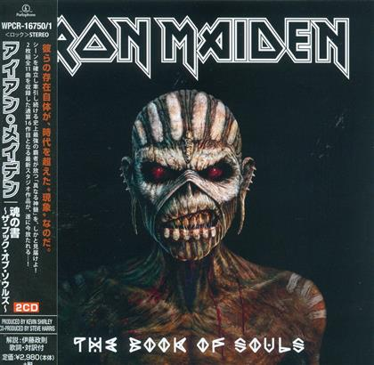 Iron Maiden - Book Of Souls (Japan Edition, 2 CDs)