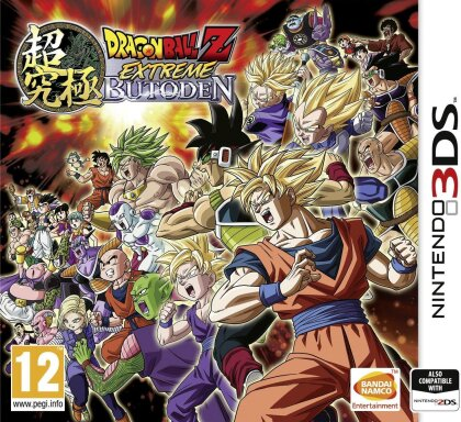 Dragon Ball Z - Extreme Butoden