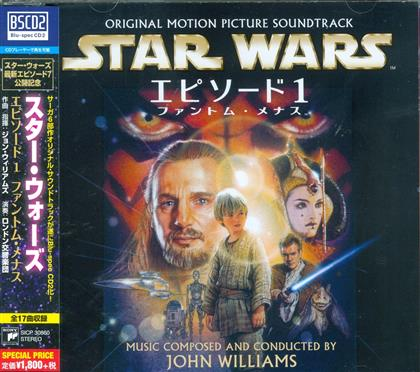 John Williams (*1932) (Komponist/Dirigent) - Episode 1 - Phantom Menace (Japan Edition)