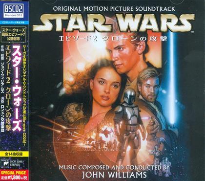 John Williams (*1932) (Komponist/Dirigent) - Episode 2 - Attack Of The Clones (Japan Edition)