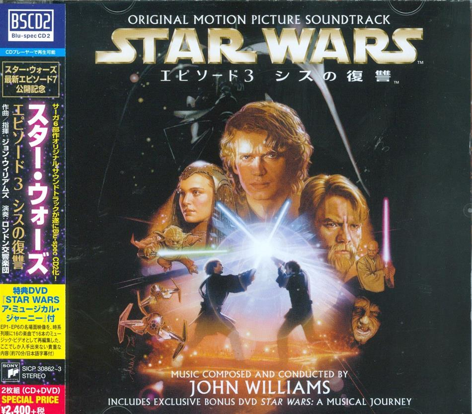 John Williams (*1932) (Komponist/Dirigent) - Episode 3 - Revenge Of The Sith (Japan Edition)