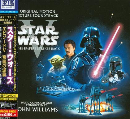 John Williams (*1932) (Komponist/Dirigent) - Episode 5 - Empire Strikes Back (Japan Edition, 2 CDs)