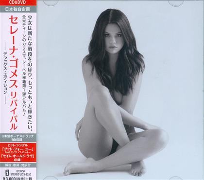 Selena Gomez - Revival (Japan Edition, Deluxe Edition, CD + DVD)